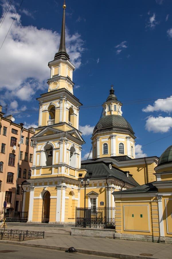 Kerk van Ss. Simeon en Anna royalty-vrije stock fotografie