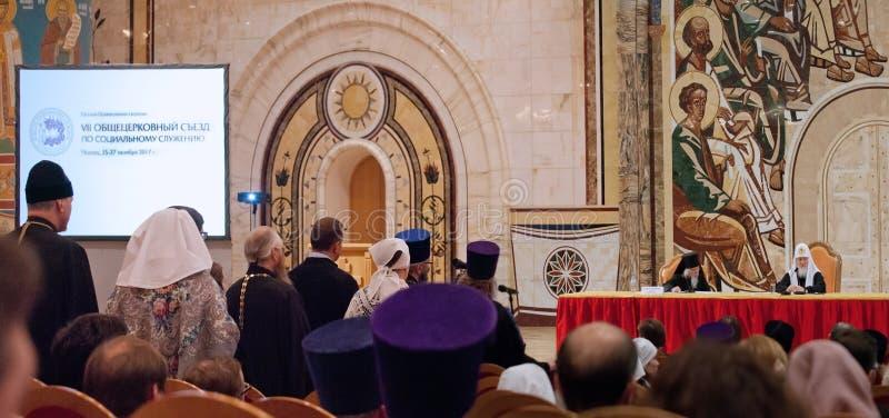 Kerkcongres bij de sociale dienst met Patriarch Kirill en bish stock foto