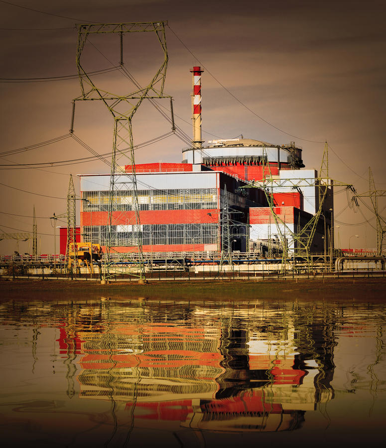Kern elektrische centrale. stock fotografie