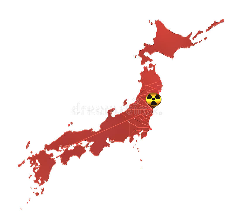 Kerneinfluß in Japan stock abbildung