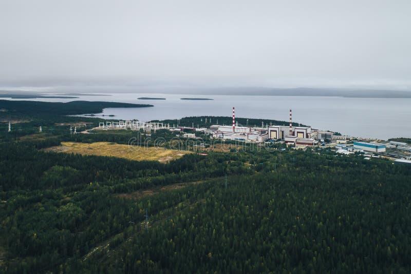 Kernenergieinstallatie met een Atoomreactor wordt uitgerust die stock fotografie
