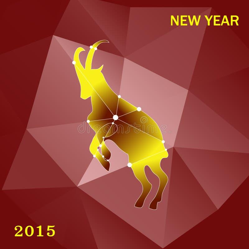 Kerstkaart met een geit stock illustratie
