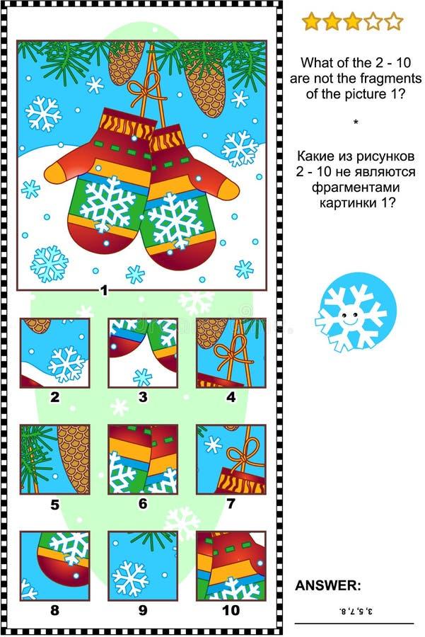 Kerstmis, de winter of Nieuwjaar het beeld doorzeeft met vuisthandschoenen - geen wat behoort? stock illustratie
