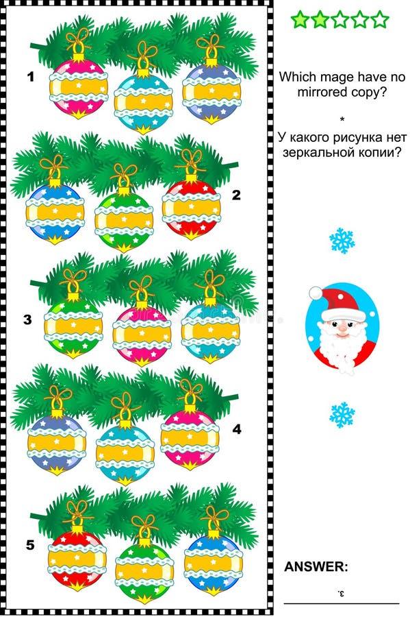 Kerstmis of Nieuwjaar visuele riddle met verfraaide takken stock illustratie