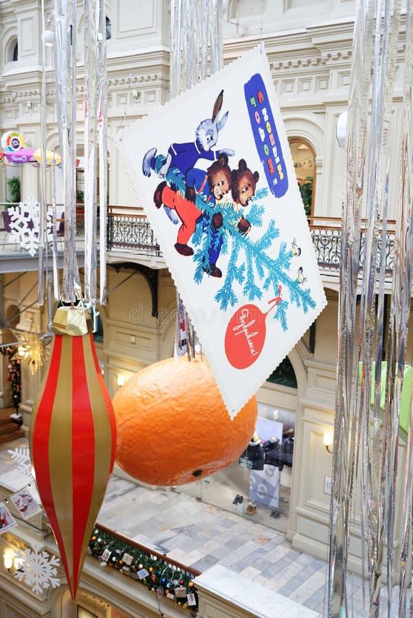 Kerstmisdecoratie in de GOM, Moskou, Rusland stock afbeeldingen