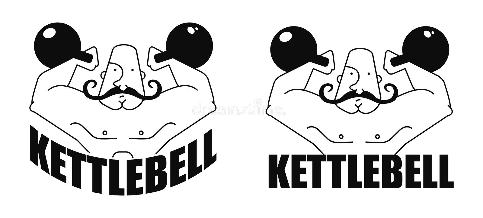 Kettlebell liniowy emblemat ilustracja wektor