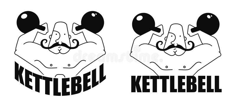 Kettlebell linjärt emblem vektor illustrationer