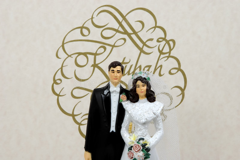 Ketubah photos stock