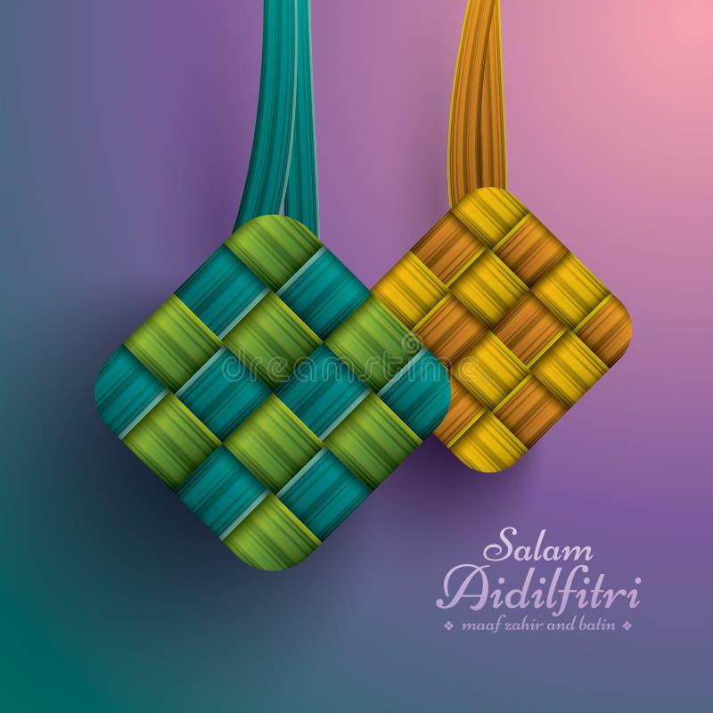 Ketupat (gnocco del riso) illustrazione vettoriale