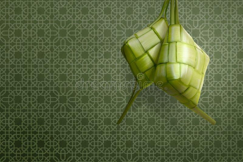 Ketupat jest tradycyjnym jedzeniem dla eid świętowania ilustracji