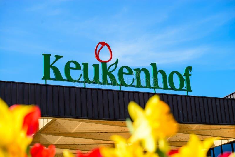 Keukenhof holandie Zadziwiający widok wejściowy znak obraz royalty free