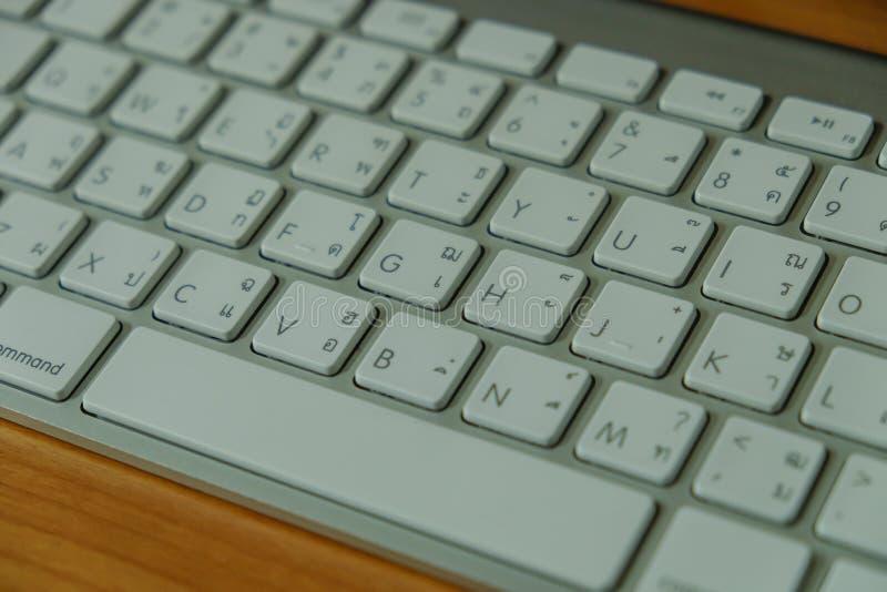 Keyboard button royalty free stock photos
