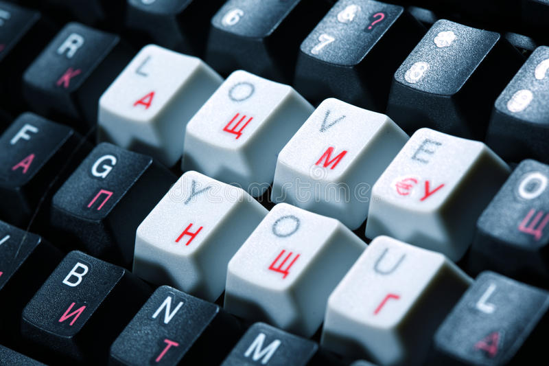 Keyboard love key. Macro close up royalty free stock photo
