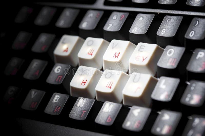 Keyboard love key. Macro close up stock images