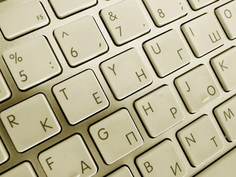 Download Keyboard Royalty Free Stock Photos - Image: 30557238