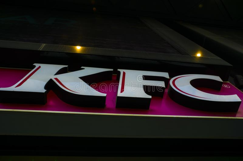 KFC photos stock