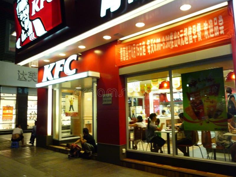 KFC imagem de stock royalty free