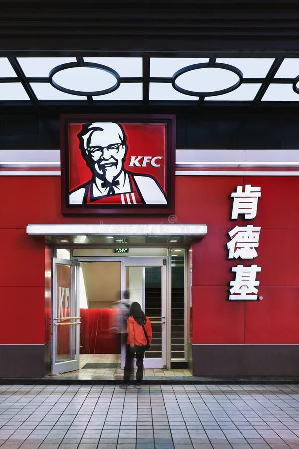 KFC-afzet bij nacht, Peking, China royalty-vrije stock afbeeldingen