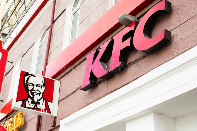 KFC logo sign of street shop stock photography