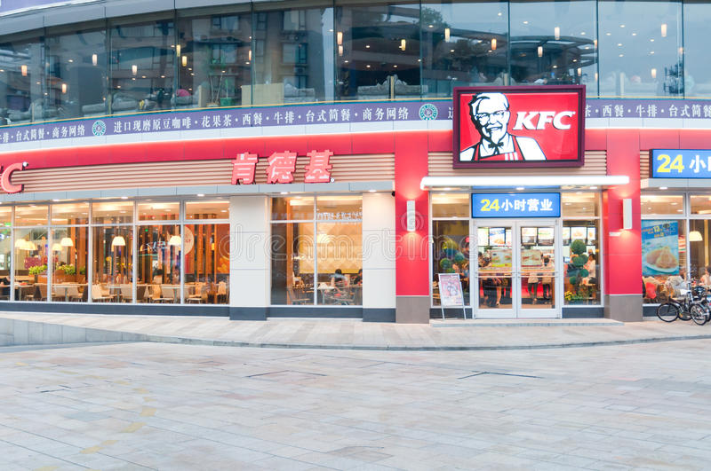 Download Kfc in China editorial photography. Image of building - 21295207