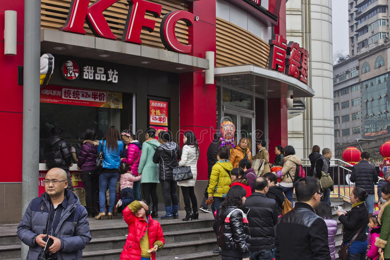 Kfc in China. Line up to buy KFC dessert. The photo taken in Chongqing, February 4, 2014 royalty free stock image