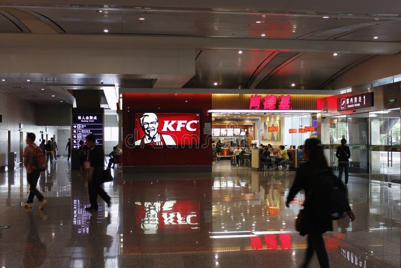 Kfc in China royalty-vrije stock afbeeldingen