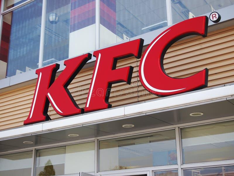 KFC logo royaltyfri foto