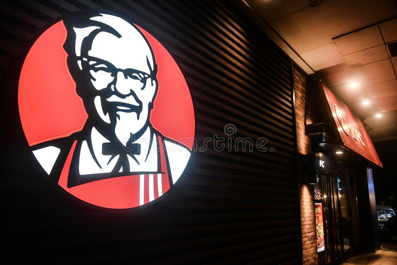 Kfc logo in the front of shop royalty free stock photo