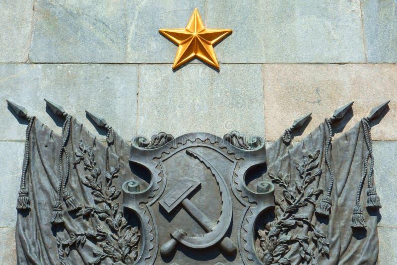 Khabarovsk/Rusland Augustus 2018: element van oude Sovjetmonum royalty-vrije stock afbeelding