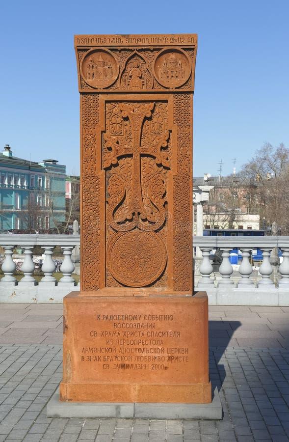 Khachkar i Moskva royaltyfri bild