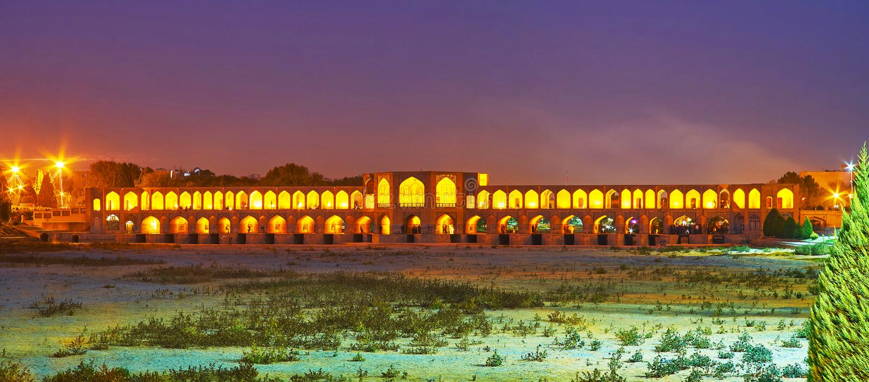 Khaju bridge in bright lights, Isfahan, Iran royalty free stock photography