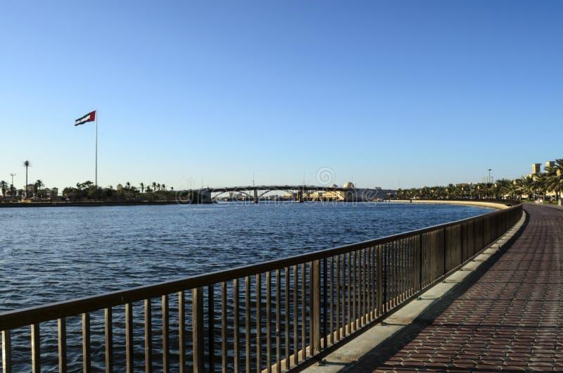 Khalid Lake Trail Sharjah UAE immagine stock libera da diritti