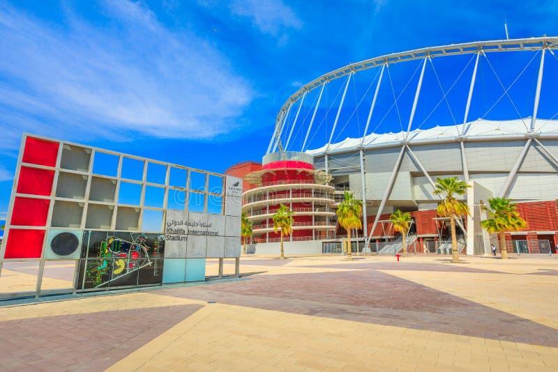 Khalifa National Stadium fotografia stock
