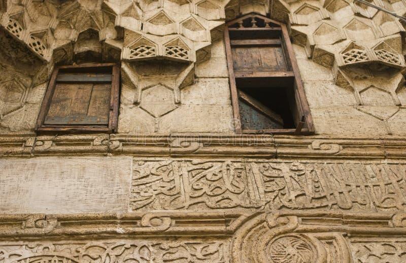 Khan El Khalili-Architektur lizenzfreie stockfotos