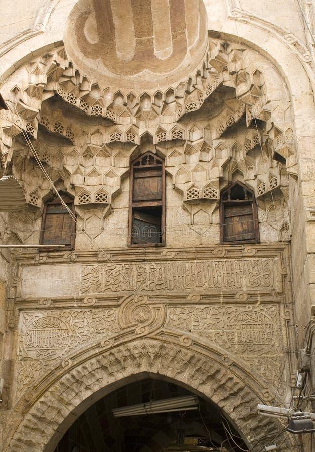 Khan El Khalili-Architektur lizenzfreies stockfoto