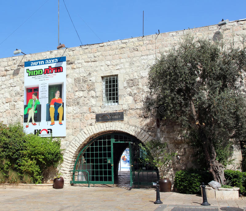 The Khan Theater. Is a repertoire-theater located next to Jerusalem Railway Station stock photography