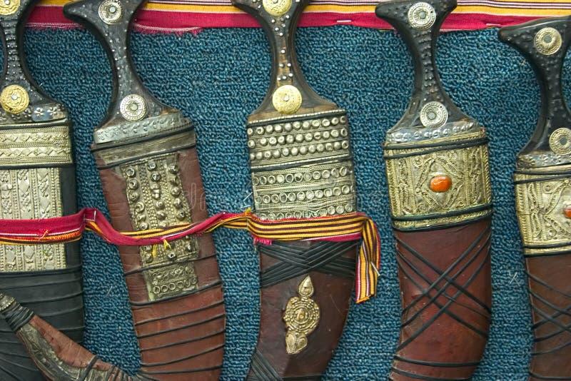 Khanjars immagine stock libera da diritti