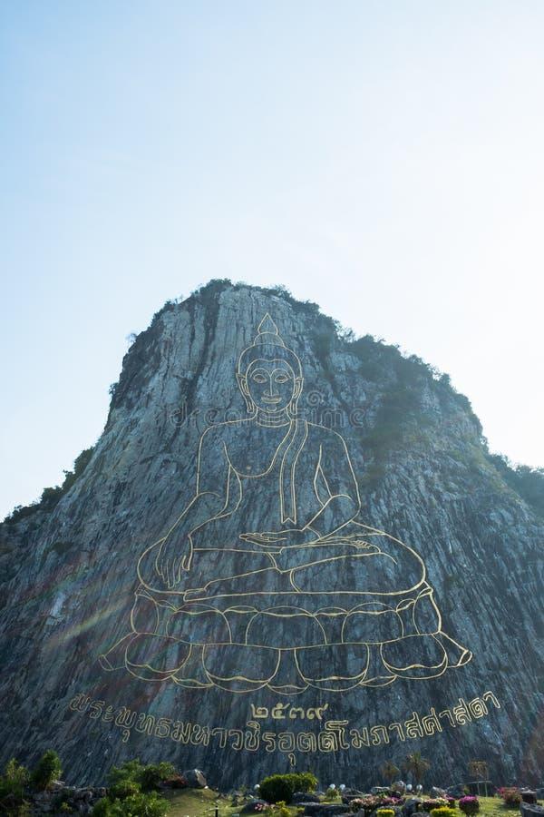 Khao Chee Chan †'Buddha góra zdjęcie royalty free
