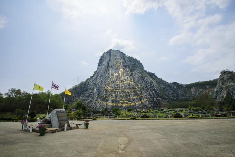 Khao Chee-Chan. Was built for commemorating the King of tailand to be king for fifty years. it is made of 18 tone gold royalty free stock photography