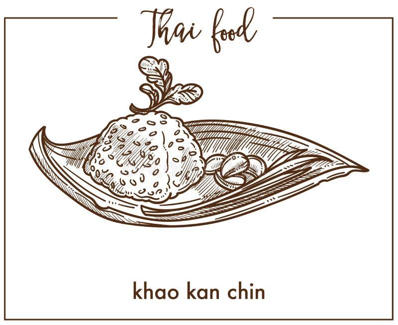 Khao kan haka från traditionell thailändsk mat royaltyfri illustrationer