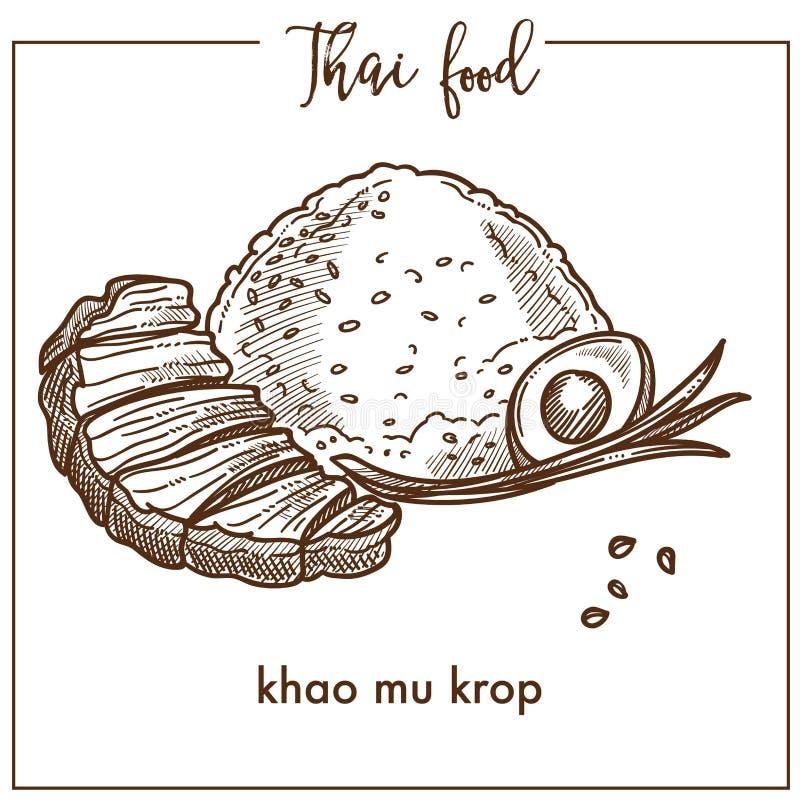 Khao mu krop med ägget från thailändsk mat royaltyfri illustrationer