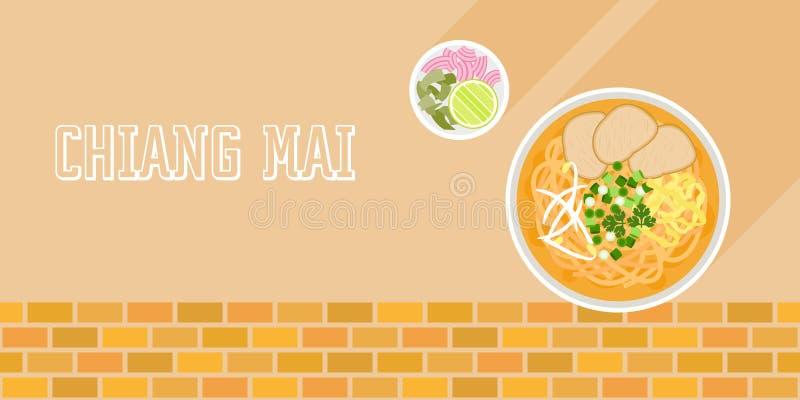 Khao Soi, sopa de fideos del curry del coco con carne de vaca y el acompañamiento ilustración del vector