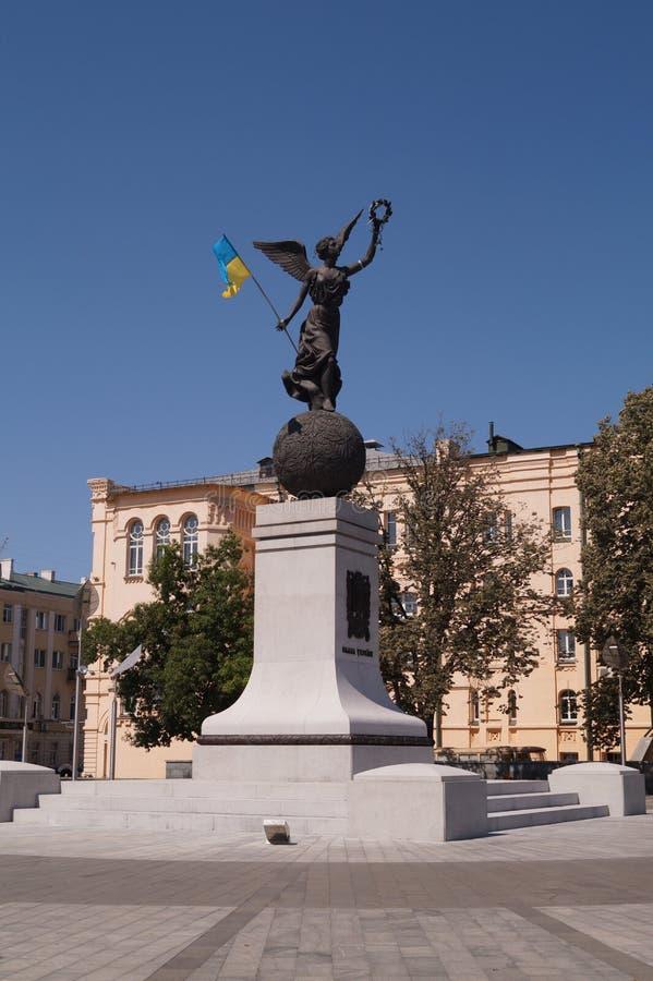 Kharkiv Monumet lot Ukraina fotografia stock