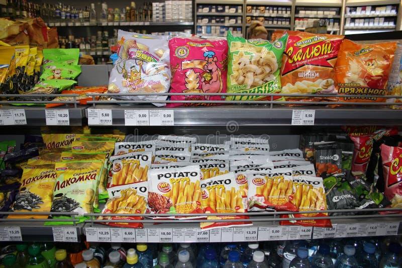Kharkiv, Ukraine grocery items stock image