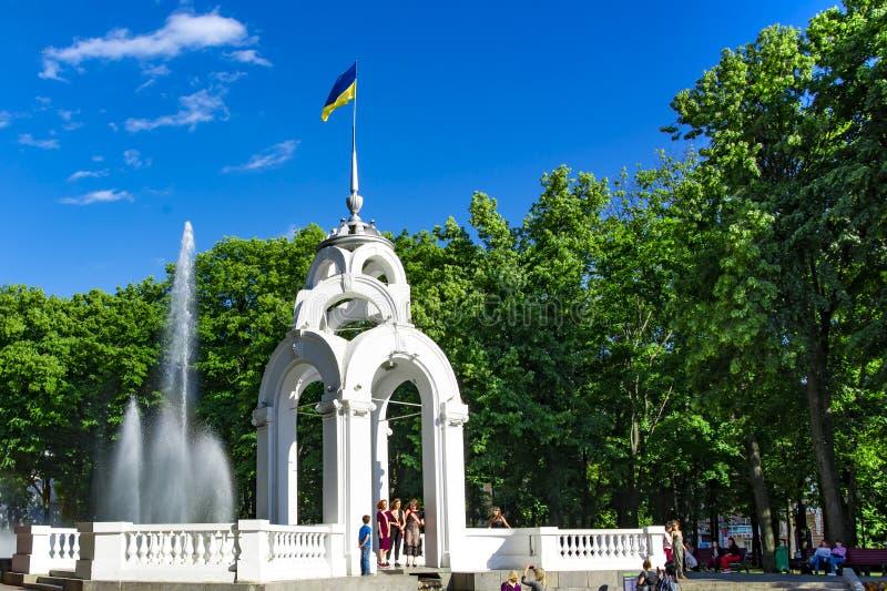 Kharkiv Ukraine - Jun 08 2018: Mirror stream or glass stream during summer in Kharkiv Kharkov on Sumska Street. stock photography