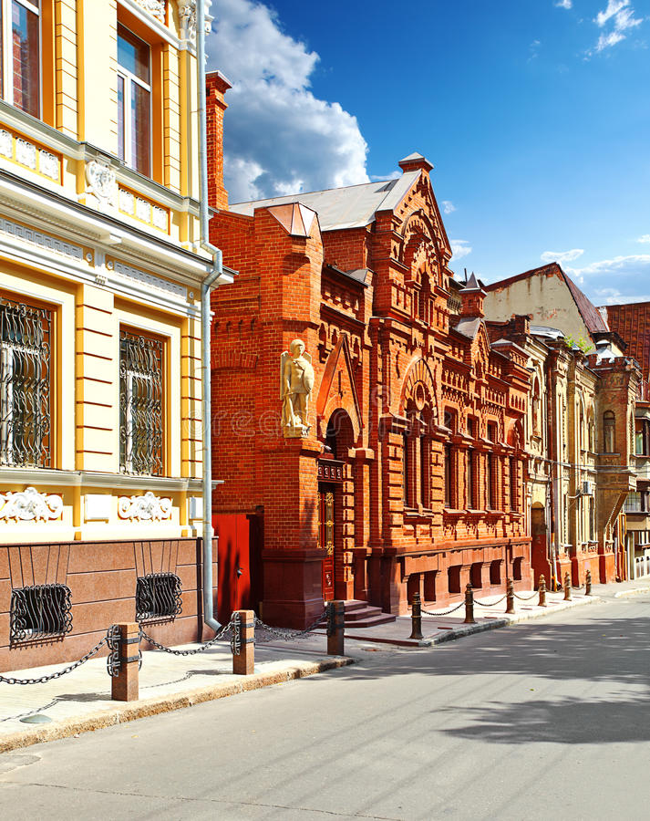 Kharkov. De Oekraïne. stock afbeeldingen