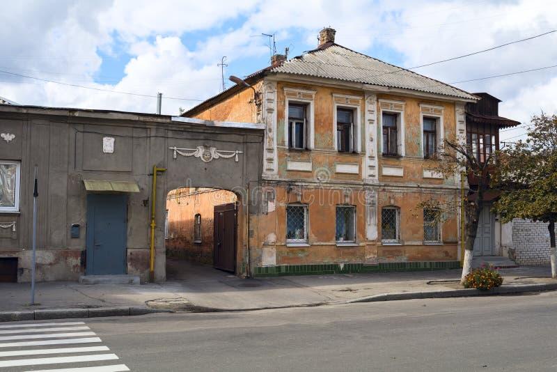 kharkov ucrânia imagem de stock royalty free