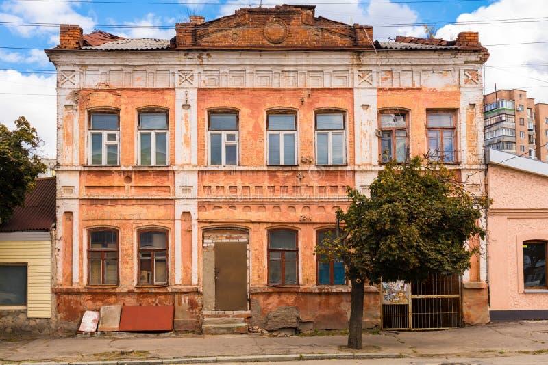 kharkov ucrania imágenes de archivo libres de regalías