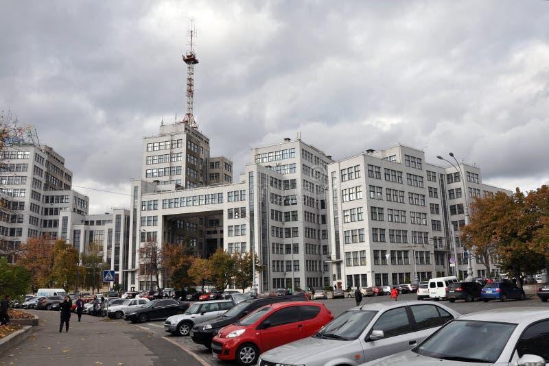 Kharkov Ukraina, den byggande Gospromen royaltyfria bilder
