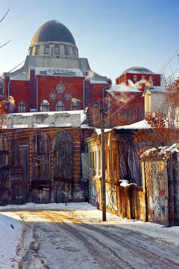 Kharkovchoral-Synagoge stockbilder